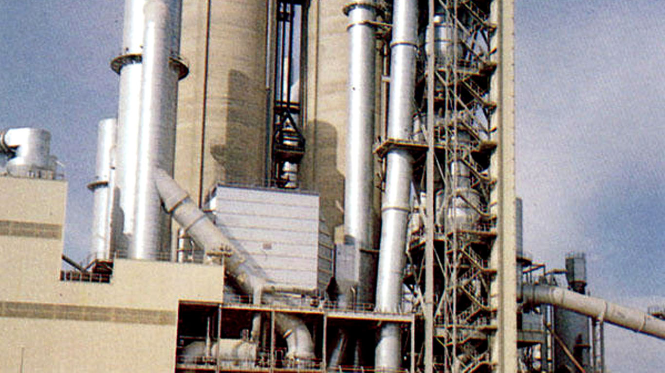 KERBELA CEMENT FACTORY PROJECT - Iraq / Kerbela