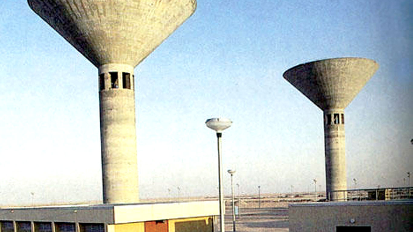 NAHRAVAN WATER TOWER PROJECT - Iraq / Baghdad